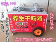 养生干蹦鸡加盟 北京干蹦鸡总部