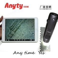 艾尼提wifi工业检测显微镜200倍放大