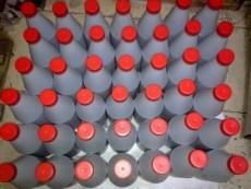 济南印之龙出奥西B5型碳粉