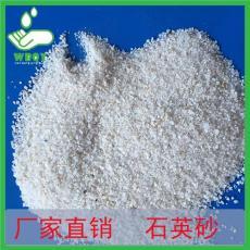 北京精致石英砂滤料价格