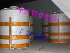塑料儲罐 成都10噸氨水塑料防腐儲罐