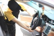 汽车轮胎的保养 知识