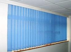 廣州垂直簾 辦公室垂直簾窗簾訂制