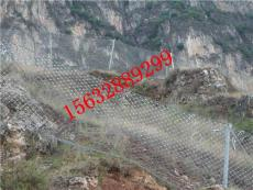 SNS柔性邊坡防護網 邊坡防護網 鋼絲繩網