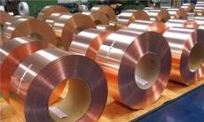 铜钢复合铜带厂家 低铜环保复合带报价