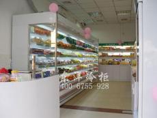 水果保鮮柜-保鮮柜報價-保鮮柜圖片