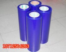 塑膠專用保護膜廠家