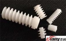 添翼厂家供应-塑胶精密非标蜗杆