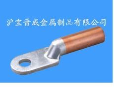 溫州電纜電線銅鼻子 溫州冷壓銅線鼻子