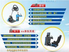 忻州创业开店项目 汽车驾驶模拟器软件