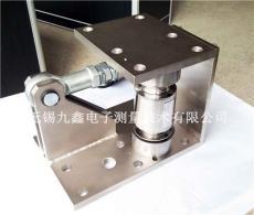 柱式稱重模塊 大容量反應釜料罐配料系統