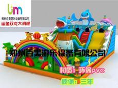 銷量全國領先兒童充氣大滑梯款式/四川鯊魚