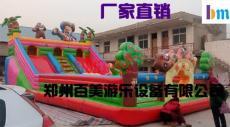 四川趕廟會經營新款充氣滑梯公園 廣場都行