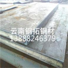 云南中厚板多少钱一吨 q235中厚板供应商
