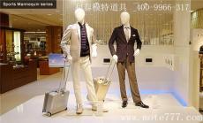 武漢高檔男裝模特道具公司價格 首先利泰模