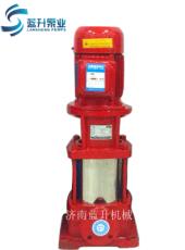 泰安XBD單級/多級/立式消防泵銷量領先品牌