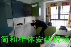 廣州家具安裝 衣柜安裝 玻璃墻移位