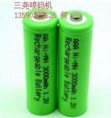 电池代喷码加工/平湖电池喷码加工厂家