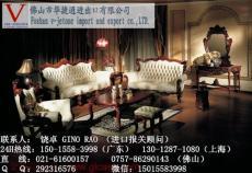 上海浦东机场进口家具需要哪些单证资料