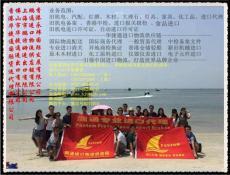 上海外港进口意大利 Grilli 格莱丽 家具清