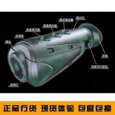 高德IR510P打猎巡逻专用红外热成像夜视仪