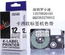 卡西欧标签机CW-L300国产标签纸XR-12WE