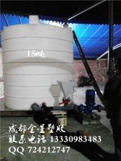 四川減水劑儲罐廠家