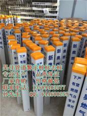 無棣昊佳專業生產玻璃鋼警示樁 標志樁