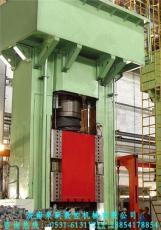 金属挤压成型液压机