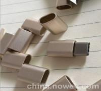USB金属外壳