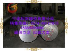 哪里有卖4130圆钢30CrMo对应4130合金钢