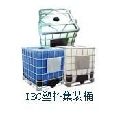 塑料桶 IBC吨桶 化工包装桶 1200L桶