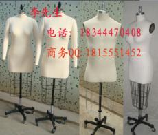 标准人体板房试衣公仔 欧洲服装试衣人台
