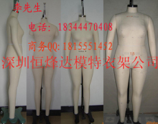 童裝人體制衣模特 女裝人體裁剪公仔