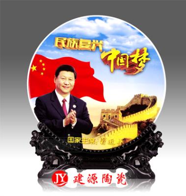 定制陶瓷纪念盘厂家 校庆周年庆典瓷盘 摆设