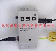 新装首发一拖一/一拖二ESD在线监控器