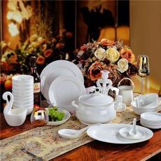 定制景德鎮陶瓷餐具 陶瓷碗盤定制