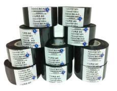 理光碳带 广州碳带 树脂碳带 蜡基碳带 TTR