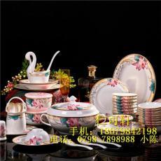 江西景德镇陶瓷 手绘工艺品 DIY订制