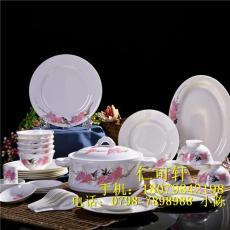 江西景德镇陶瓷品牌 无毒无铅健康餐具 高白