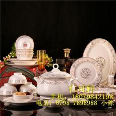 江西景德镇餐具 高白餐具 碗碟盘勺批发