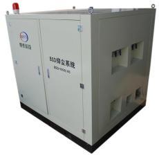 供應電廠除塵降塵設備