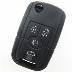 現貨供應別克4鍵硅膠汽車鑰匙套