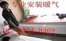 太原专业安装改造暖气 水管电路 清洗地暖