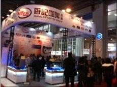 2016北京國際咖啡飲品博覽會及世界咖啡展