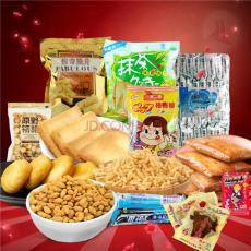 2016世界旅游食品展及北京甜食休閑食品展會