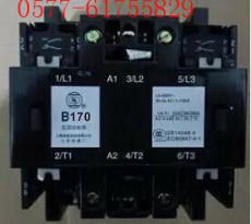 CJX8-170交流接觸器B170