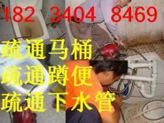 太原敦化坊街专业疏通下水?#32518;?#26742;维修水龙头