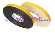tesa4957PE泡沫双面胶带代理直供
