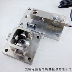 無錫不銹鋼動載稱重模塊 化工廠配料稱重